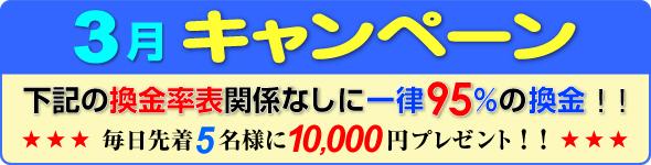 i-support_cam1103.jpg