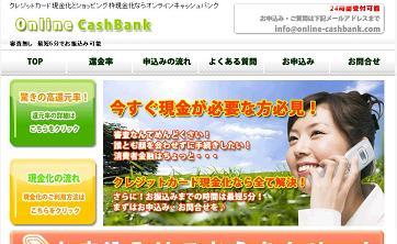 onlinecashbank.JPG
